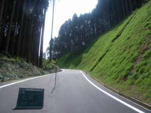 岩神・大石線(1工区)